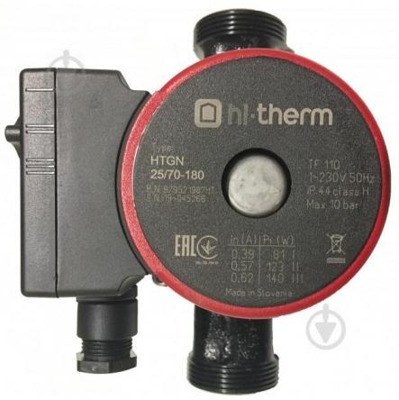 Hi-therm HTGN 25/70-180