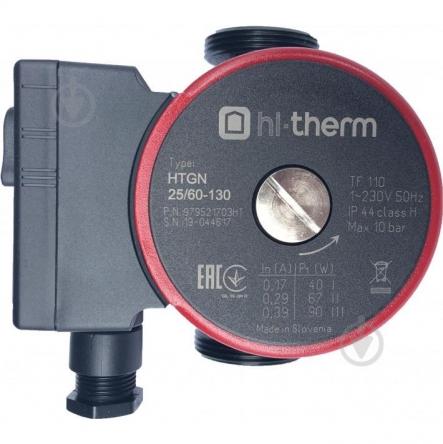 Hi-therm HTGN 25/60-130