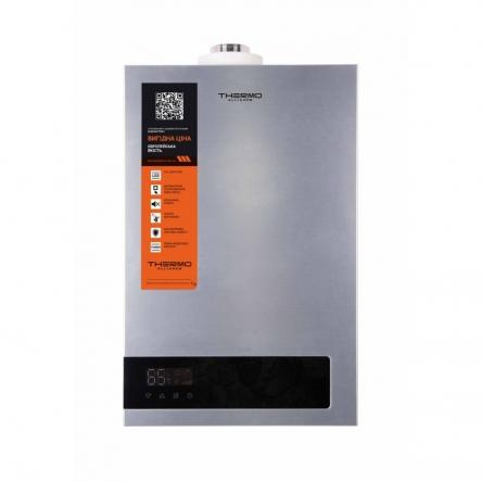 Газова колонка Thermo Alliance турбірована JSG20-10ETP18 10 л Silver