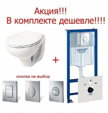 Grohe Комплект инсталляции  Rapid SL+клавиша + унитаз Kolo Idol