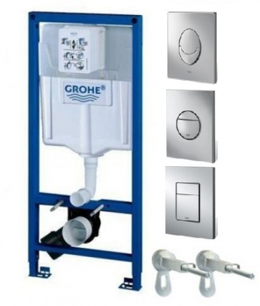 Grohe Rapid SL 38775001(для унитаза 4 в 1)