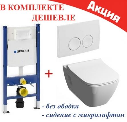 Geberit Duofix 458.126.00.1+Kolo Modo Rimfree L33120000