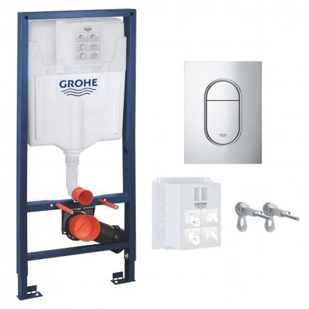 Grohe RAPID SL 3в1 комплект для подвесного  унитаза (бачок, крепеж, кнопка хром - двойн. слив 37624000) - 39504000